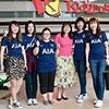 AIA-Singapore-Brand-Marketing-Team