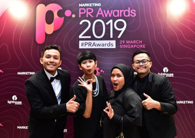 Photo gallery PR Award 2019
