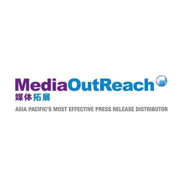 MediaOutReach logo